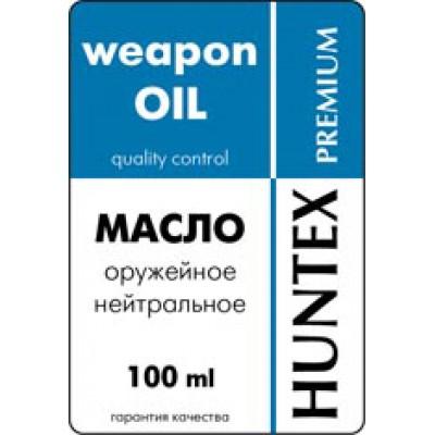 Масло оружейное нейтральное «HUNTEX premium» (100 мл)