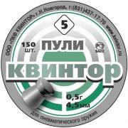 Пули «Квинтор» (150 шт., плоскоголовые)