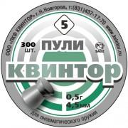 Пули «Квинтор» (300 шт., плоскоголовые)