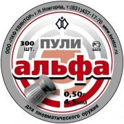 Пули «Альфа» (300 шт.)
