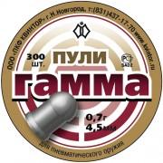 Пули «Гамма 0,7» (300 шт.)