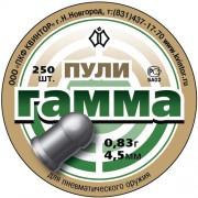 Пули «Гамма 0,83» (круглоголовые, 250 шт.)