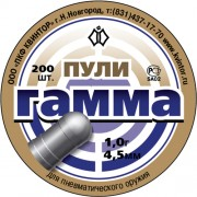 Пули «Гамма 1,0» (200 шт.)