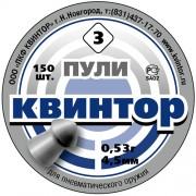 Пули «Квинтор» (150 шт., оживальные)
