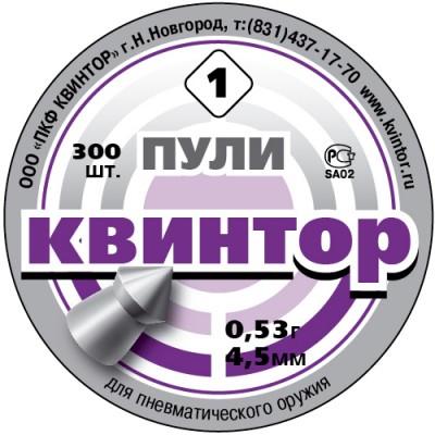 Пули «Квинтор» (300 шт., остроконечные)