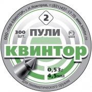 Пули «Квинтор» (300 шт., остроконечные с насечкой)
