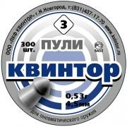 Пули «Квинтор» (300 шт., оживальные)