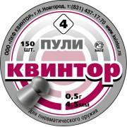 Пули «Квинтор №4» (150 шт.)