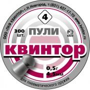 Пули «Квинтор №4» (300 шт.)
