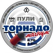 Пули «Торнадо-Магнум» (100шт., 0.78 г)
