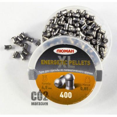 Пули «Люман Energetic Pellets XL» (0,85 г) 400 шт.