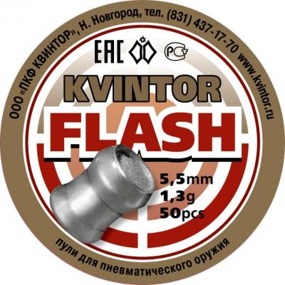 Пули Kvintor «Flash» (50 шт.)