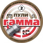 Пули «Гамма 0,79» (250 шт.)