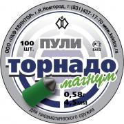 Пули «Торнадо-Магнум» (100шт., 0.58 г)