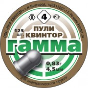 Пули «Гамма 0,83» (круглоголовые, 125 шт.)