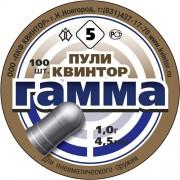 Пули «Гамма 1,0» (100 шт.)