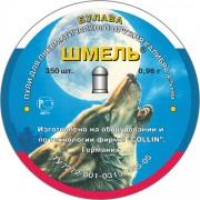 Пули Шмель 4,5 мм 0,96 гр (350 шт.)
