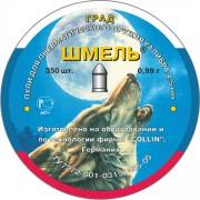 Пули Шмель 4,5 мм 0,99 гр (350 шт.)