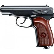 Пистолет Umarex PM ULTRA