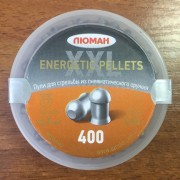 "Пули ""Люман"" Energetic Pellets ХXL (1,03 г) по 400 шт."
